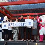 "Tokyo 2020 ""Make The Beat!""ミライトワ・ソメイティの世界ツアー出発式開催!"