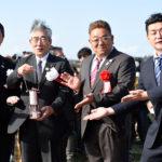 東京2020オリンピック聖火リレー宮城県「復興の火」記念式典開催