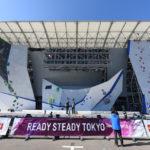 READY STEADY TOKYO-スポーツクライミング 開催!