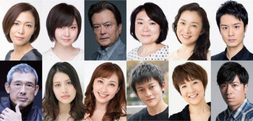 ホリプロ豪華俳優陣による #ひとことシアター 開始!