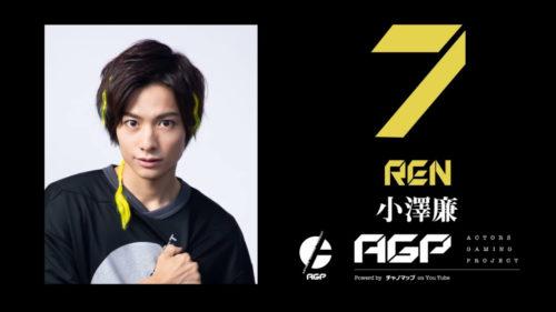 eスポーツチーム「AGP」オンラインゲームイベントが初開催!