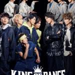連続TVドラマ&舞台『KING OF DANCE』新キャスト発表!