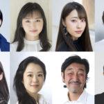 舞台「知恵と希望と極悪キノコ」上演決定!!
