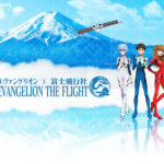 『EVANGELION THE FLIGHT』本日7月18日始動!