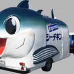 よみうりランド「シーチキンGO!」オープン!