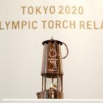 東京2020オリンピック聖火 日本オリンピックミュージアムにて展示中!