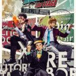 舞台版『家庭教師ヒットマンREBORN!』最新作の全メインキャスト&キャラクタービジュアル発表!
