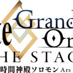 「Fate/Grand Order THE STAGE」新作公演 2020年10月上演決定!