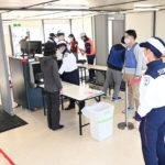 東京2020スクリーニング実証実験開催