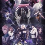 「Fate/Grand Order THE STAGE -冠位時間神殿ソロモン-」キービジュアル、キャラクタービジュアル到着!