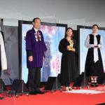 第33回東京国際映画祭 クロージングセレモニー開催!