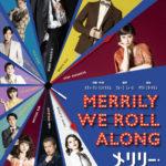 ブロードウェイミュージカル『メリリー・ウィー・ロール・アロング』2021年5月上演決定!