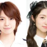 音楽劇「Zip&Candy」岩田陽葵・生田輝・岩立沙穂(AKB48)・大西桃香(AKB48)出演決定&詳細情報発表!