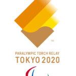 東京2020パラリンピック聖火リレー 聖火フェスティバル詳細等を発表