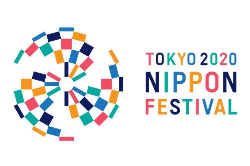 東京 2020 NIPPON フェスティバル主催プログラム  「わっさい」ダンスと音楽を初公開、プログラムに参加するイラストの募集を開始。