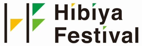 「Hibiya Festival 2021」オンラインライブ配信明日よりスタート!