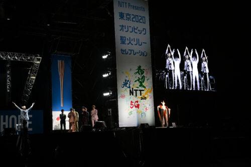 NTT Presents 東京2020オリンピック聖火リレーセレブレーション 開催!
