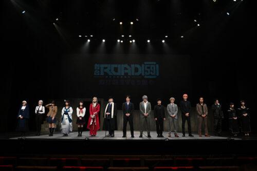 舞台「ROAD59 -新時代任侠特区-」摩天楼ヨザクラ抗争 開幕!