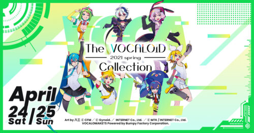 """「The VOCALOID Collection ~2021 Spring~ Supported by 東武トップツアーズ」に""""ラスボス""""小林幸子光臨!"""