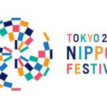 東京2020 NIPPON フェスティバル 「Our Glorious Future 〜KANAGAWA 2021〜」無観客オンライン配信へ