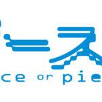 A.B.C-Z橋本良亮主演 × 鈴木勝秀オリジナル脚本・演出 『ピース』-peace or piece?- 上演決定!