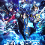 「SHOW BY ROCK!! -DO 根性北学園編- 夜と黑の Reflection」2021年8月上演決定!