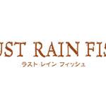 舞台「RUST RAIN FISH」この秋、東京大阪で上演決定!