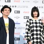 第34回東京国際映画祭ラインナップ発表記者会見開催!