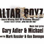2021年秋リベンジ!ミュージカル「ALTAR BOYZ SPECIAL 2021」開催決定!